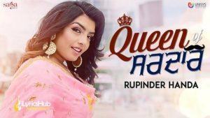 Queen Of Sardar Lyrics - Rupinder Handa, Mr. Wow