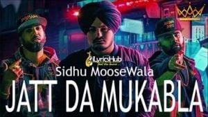 Jatt Da Muqabala Lyrics - Sidhu Moosewala, Snappy