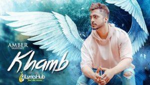 Khamb Lyrics - Amber Vashisht, Goldboy
