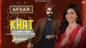 Khat Lyrics - Nimrat Khaira   Tarsem Jassar, Preet Hundal