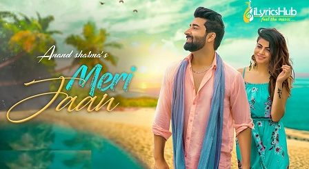 Meri Jaan Lyrics - Anand Sharma, Mohit Kunwar
