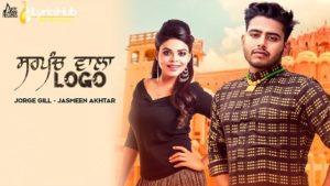 Sarpanch Wala Logo Lyrics - Jorge Gill, Jasmeen Akhtar
