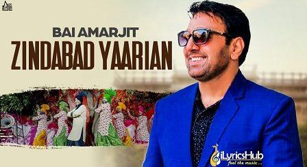 Zindabad Yaarian Lyrics - Bai Amarjit