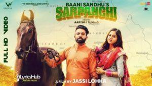 Sarpanchi Lyrics - Baani Sandhu, Dilpreet Dhillon