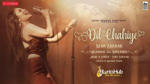 Dil Chahiye Lyrics - Neha Kakkar | OnePlus Playback S01