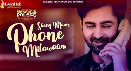 Phone Milawaan Lyrics Sharry Mann | Marriage Palace