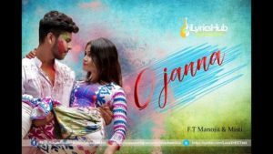 O Jaana Lyrics - Ishqbaaz Serial Title Song