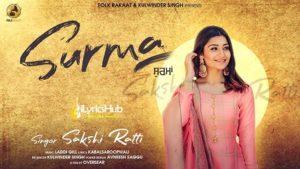 Surma Lyrics - Sakshi Ratti, Laddi Gill