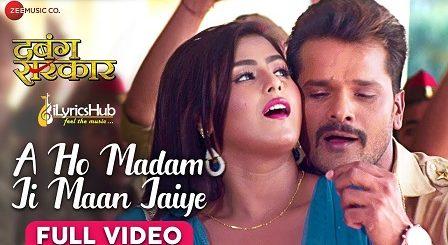 A Ho Madam Ji Maan Jaiye Lyrics - Khesari Lal Yadav, Priyanka Singh