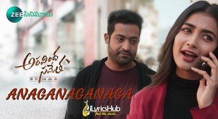 Anaganaganaga Lyrics - Armaan Malik | Jr. NTR
