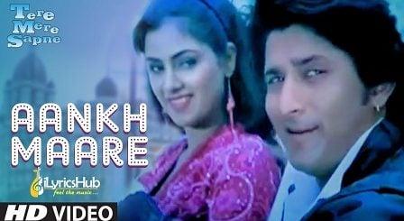 O Ladka Aankh Maare Lyrics - Tere Mere Sapne