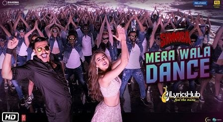 Mera Wala Dance Lyrics - Simmba