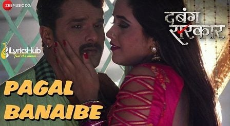 Pagal Banaibe Lyrics Khesari Lal Yadav