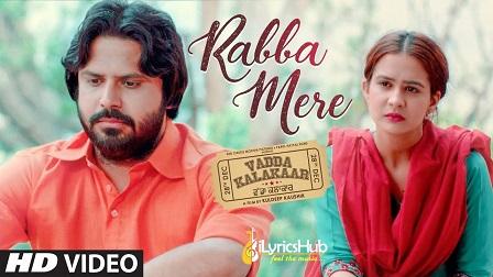 Rabba Mere Lyrics - Kamal Khan | Vadda Kalakaar
