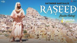 Raseed Lyrics - Satinder Sartaaj, Jatinder Shah