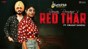 Red Thar Lyrics - Raman Romana, Laddi Gill