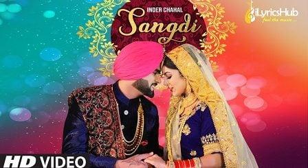 Sangdi Lyrcis - Inder Chahal, Gupz Sehra