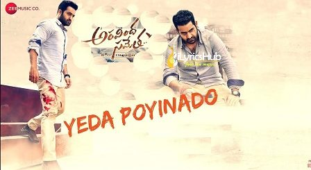 Yeda Poyinado Lyrics - Kailash Kher | Jr. Ntr