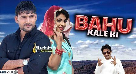 Bahu Kale Ki Lyrics - Ajay Hooda | Anu Kadyan
