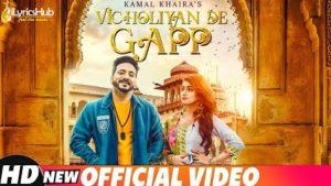 Vicholiyan De Gapp Lyrics - Kamal Khaira, Desi Crew