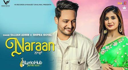 Naraan Lyrics - Sajjan Adeeb, Shipra Goyal
