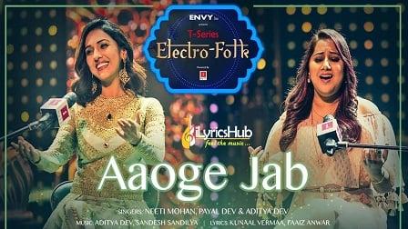 Aaoge Jab Lyrics - Neeti Mohan