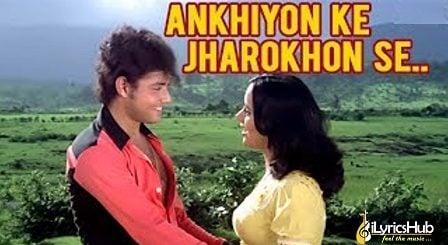 Ankhiyon Ke Jharokhon Se Lyrics - Hemlata
