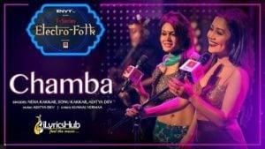 Chamba Lyrics - Neha Kakkar, Sonu Kakkar