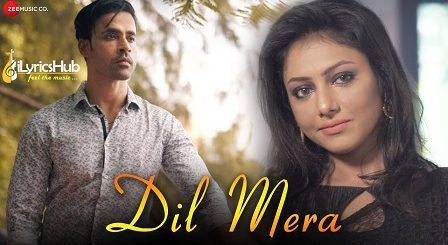 Dil Mera Lyrics - Ravi Chowdhury