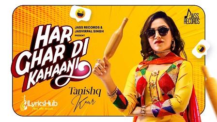 Har Ghar Di Kahaani Lyrics - Tanishq Kaur