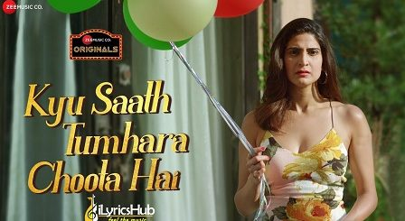 Kyu Saath Tumhara Choota Hai Lyrics - Sonu Kakkar