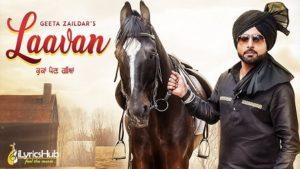 Laavan Lyrics - Geeta Zaildar