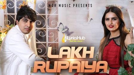 Lakh Rupaiya Lyrics - Anu Kadyan, Tr