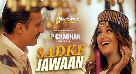 Sadke Jawaan Lyrics - Palak Muchhal, Kamal Khan