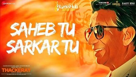 Saheb Tu Sarkar Tu Lyrics - Thackeray | Nawazuddin Siddiqui