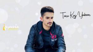 Teri Haan Lyrics - Rajvir Dhaliwal