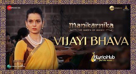 Vijayi Bhava Lyrics - Manikarnika