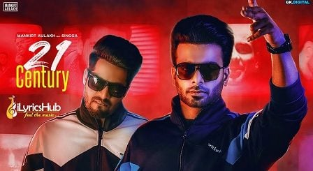 21 Century Lyrics - Mankirt Aulakh