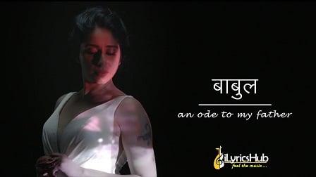 Babul Lyrics - Neha Bhasin | Hans Raj Hans
