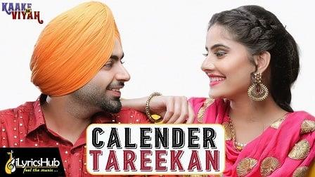 Calendar Tareekan Lyrics - Jordan Sandhu