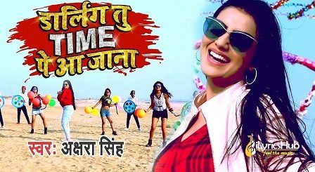 Darling Tu Time pe aa jana Lyrics - Akshra Singh