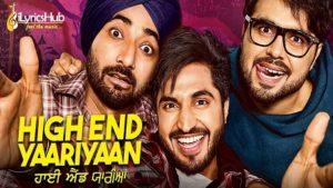 End Yaariyan Lyrics - Ranjit Bawa