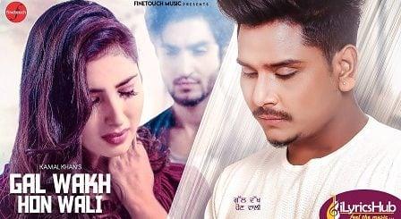 Gal Wakh Hon Wali Lyrics - Kamal Khan