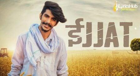 Ijjat Lyrics Gulzaar Chhaniwala