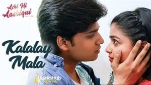 Kalay Mala Lyrics - Ashi Hi Aashiqui (AHA)