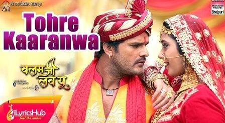Tohre Kaaranwa Lyrics - Khesari Lal Yadav, Kajal Raghwani