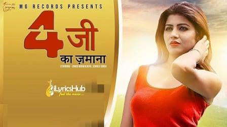 4G Ka Jamana Lyrics - TR, Ruchika Jangid