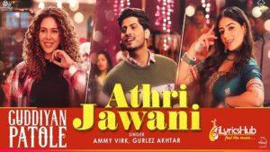 Athri Jawani Lyrics - Ammy Virk, Gurlez Akhtar