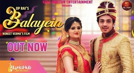 Balayein Lyrics - Renuka Panwar | Anjali Raghav