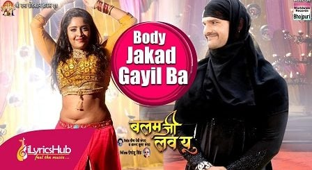 Body Jakad Gayil Ba Lyrics - Balam Ji Love You